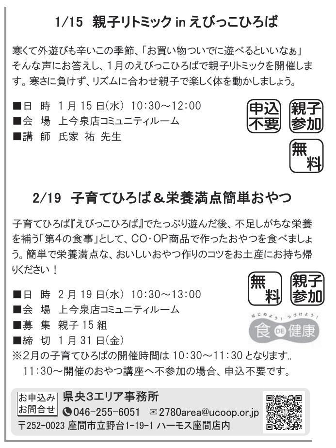 2020.01keno3.jpg