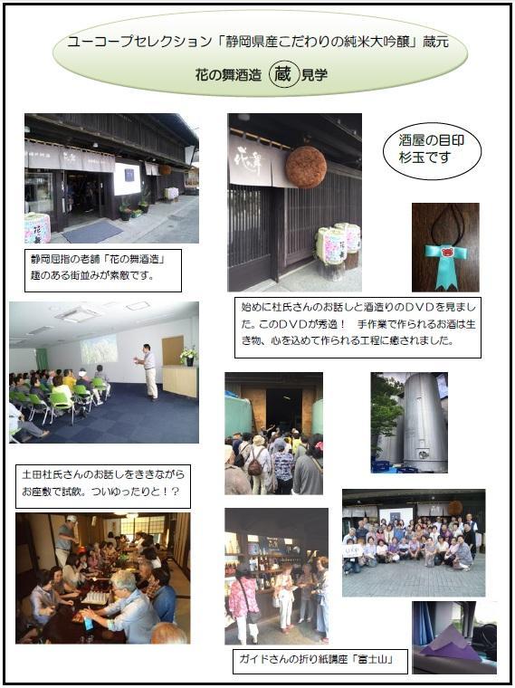 shounann1-hananomaihoukoku.jpg