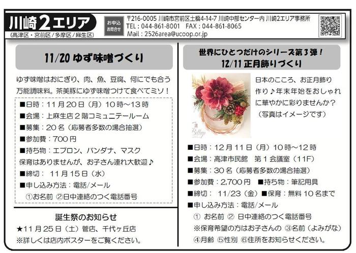 kawasaki2-areanews11.jpg