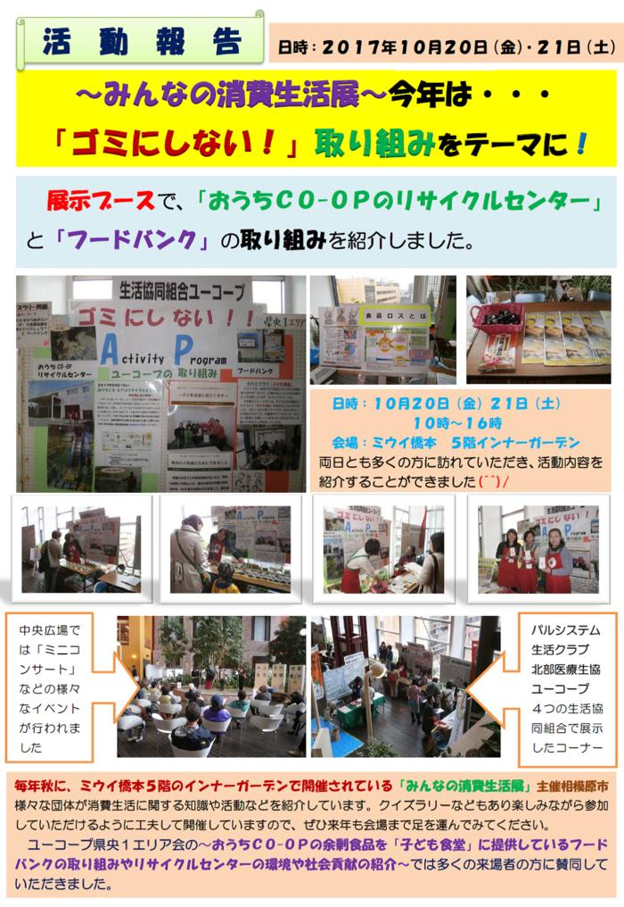 kenou1  2017,10,20.png