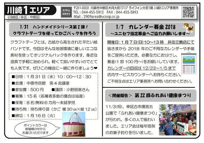 17kawasaki1news12.jpg
