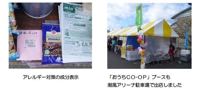 2017miura-siminnmaturi2.jpg