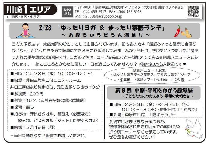 18kawasaki1news2m.jpg