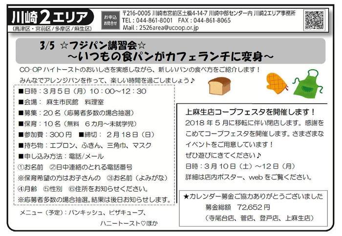 18kawasaki2news2m.jpg