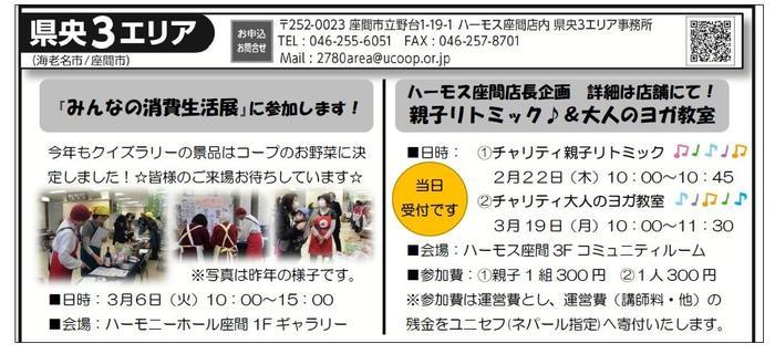 2018.02kenou3.jpg