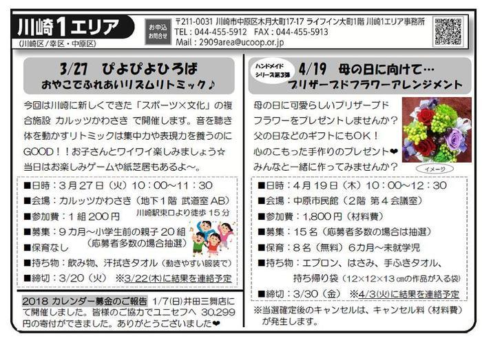 17kawasaki1erianews3.jpg
