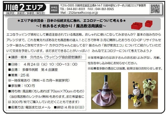 17kawasaki2erianews3.jpg