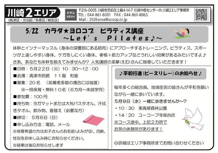 18kawasaki2news4.jpg