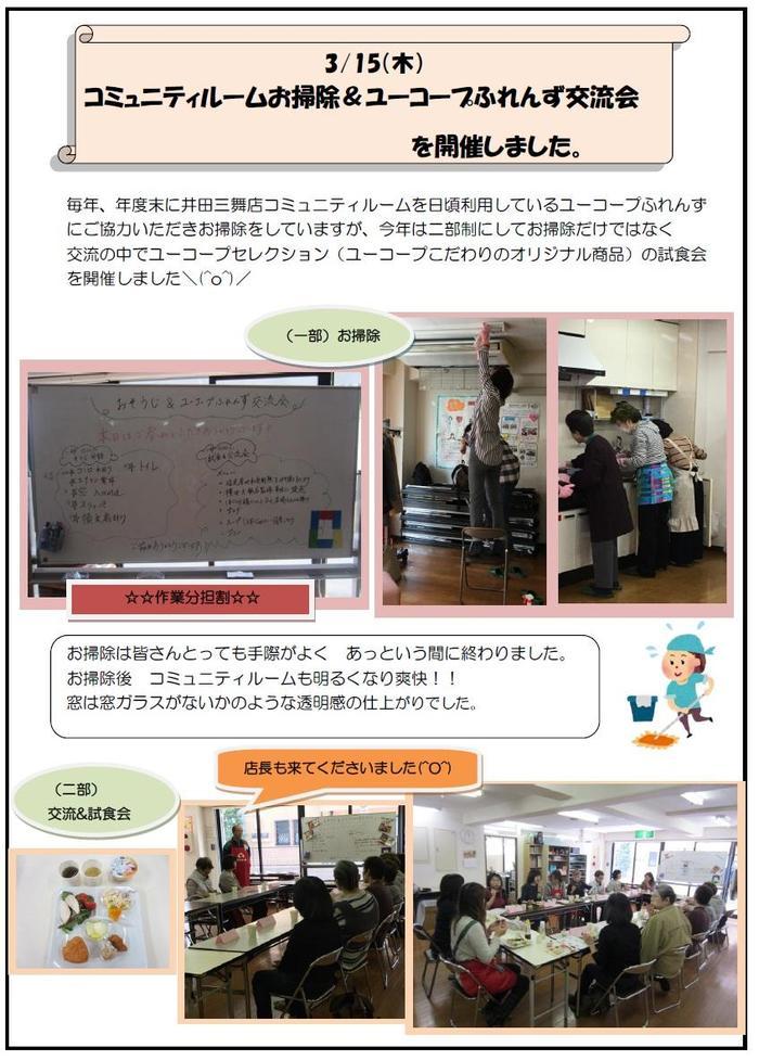 kawasaki1.180315.soujikouryuukai.jpg
