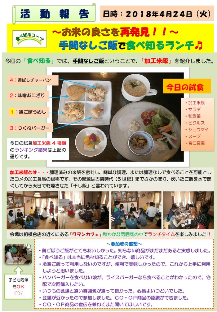 wawoncafe.png