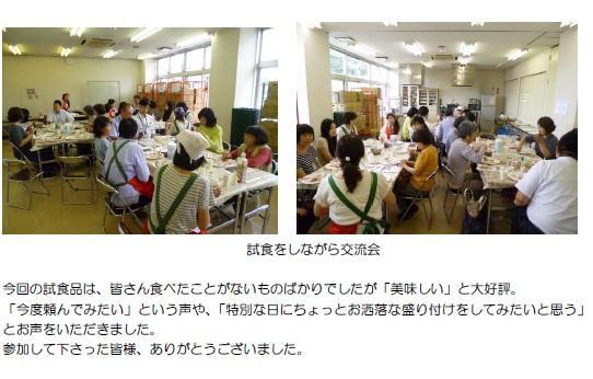 20180613_shonan1_tabesiru2.jpg