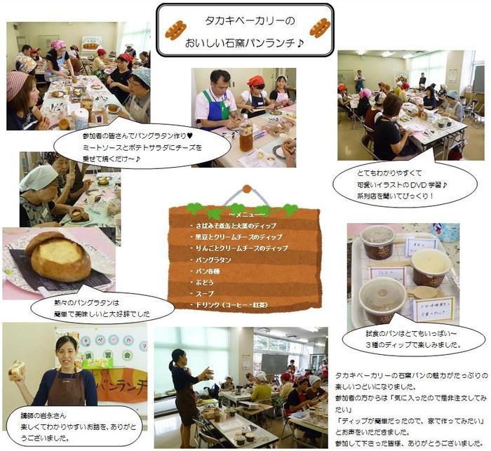 180907shonan1_takaki.jpg
