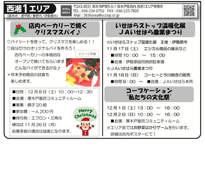 18seisyou1.new11.jpg