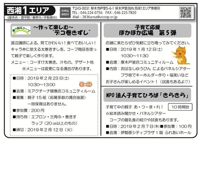 19.news.seisyou1.JPG