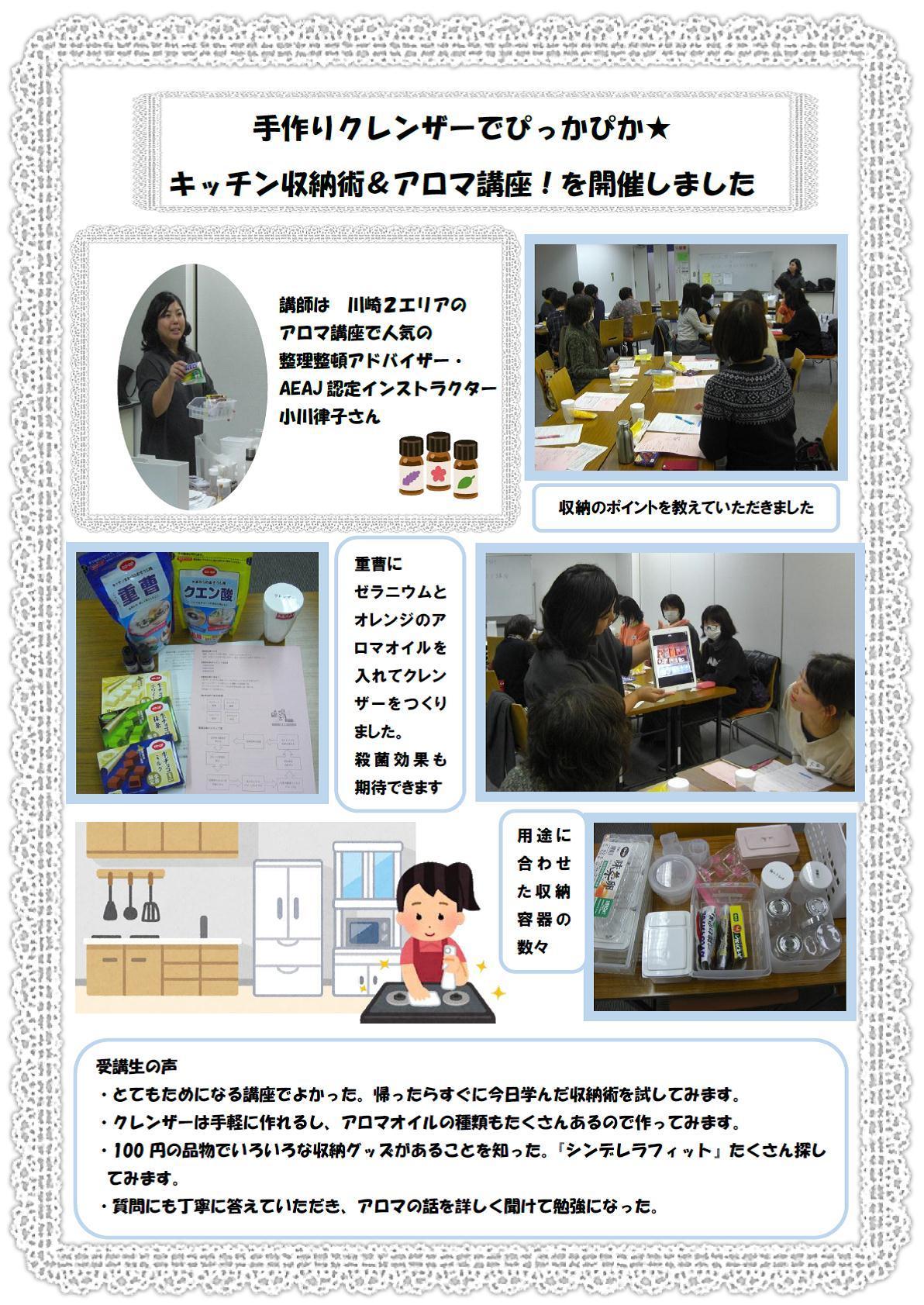 http://kanagawa.ucoop.or.jp/hiroba/areanews/files/8af5f143eb115b15723dfb719b839784.jpg