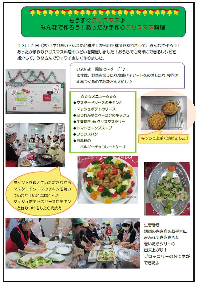 kawasaki1.1207.kurisumasu1.png
